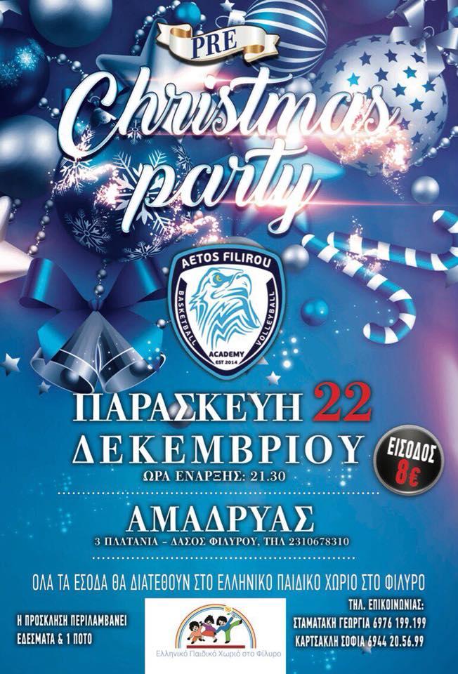 pre-christmas-party-22_12