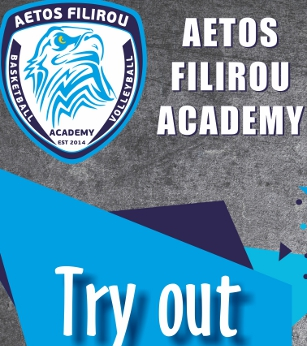 aetos filirou try out 2018